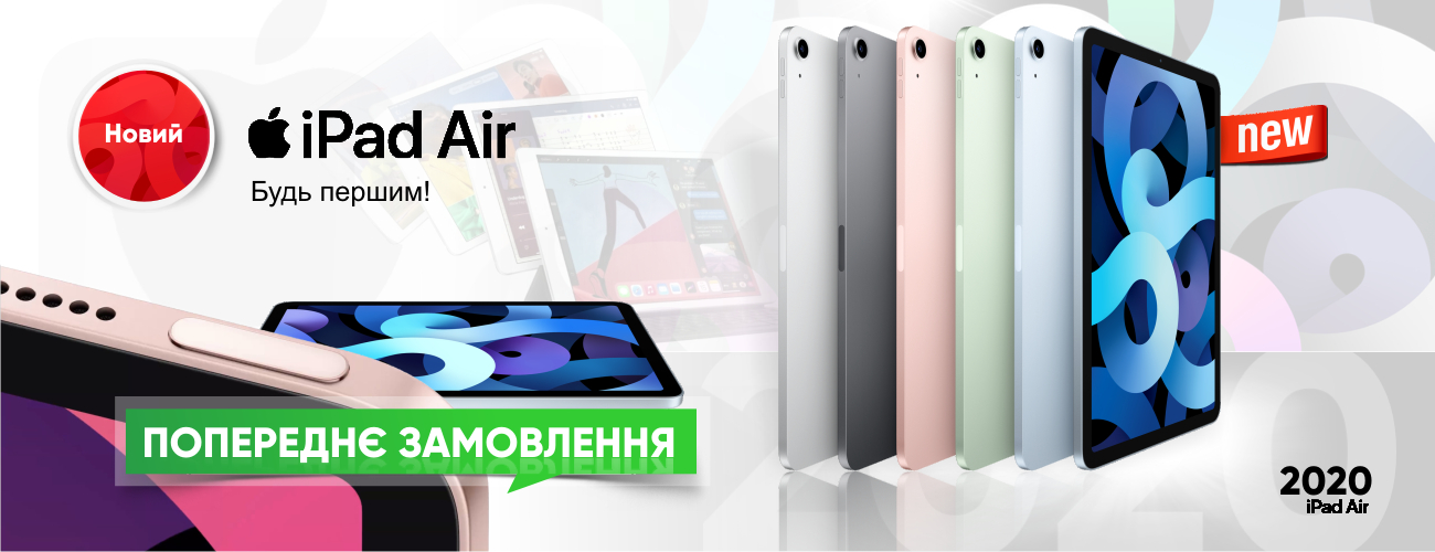 Apple iPad Air 2020 new