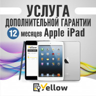 Услуга дополнительной гарантии для Apple iPad 12 месяцев