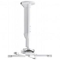 Крепление для проектора Chief White (KITEC030045W)