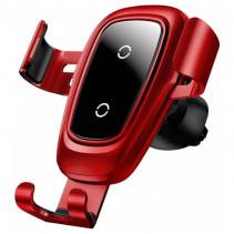 Автомобильный держатель Baseus Wireless Charger Gravity Car Mount Red (WXYL-09)