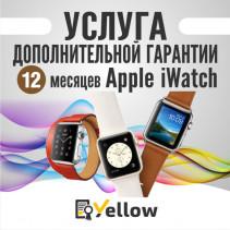 Услуга дополнительной гарантии для Apple iWatch 12 месяцев