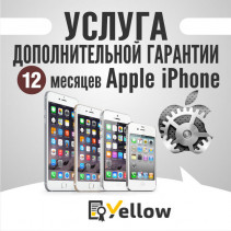 Услуга дополнительной гарантии для Apple iPhone 12 месяцев
