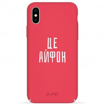 Чехол Pump Tender Touch Case for iPhone XS/X Tce IPhone