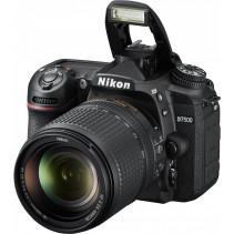 Фотоаппарат Nikon D7500 [KIT AF-S DX 18-105 VR]