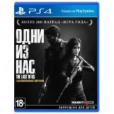 The Last of Us (PS4) Rus