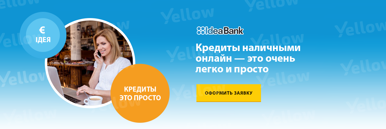 bank image